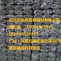 伊春冷库铝排管型材速冻搁架型材