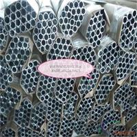 优质1060纯铝管批发