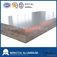 明泰铝业优质5083H112
