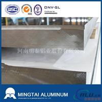 优越品质  明泰铝业6061铝板