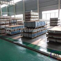 6061 T6合金铝板性能 价格