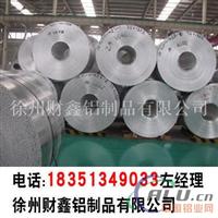 生产1060、3003、5052、6061等铝板报价