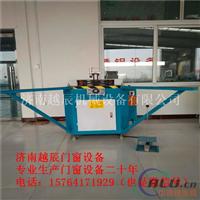 湖北襄樊市整套加工断桥铝门窗机器报价多少