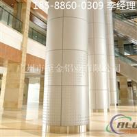 广西铝板包柱【包柱铝单板】价格18588600309