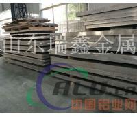 铝板锯切 1060 5052 6061 7075铝板
