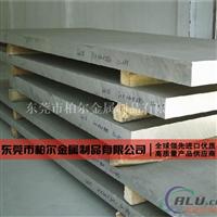 2024铝板 2024铝合金超厚铝板