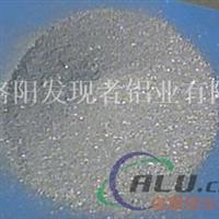 铝粉厂家铝粉高纯铝粉
