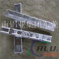 7A01扁铝, 角铝现货供应