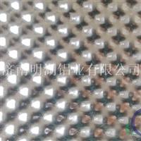 半圆球形花纹铝板 散热效果较好的铝板