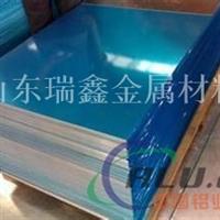 1060铝板薄纯铝板板