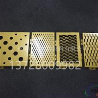 去哪里买幕墙金色铝单板 氟碳金色铝板价格