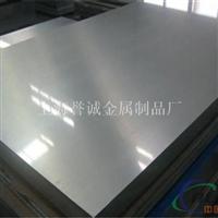 上海零售5083进口铝板、国标铝板材质