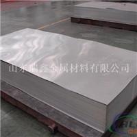 3003 5052 彩色氧化铝板