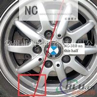 汽摩轮毂用高硬度防腐易清洁涂层