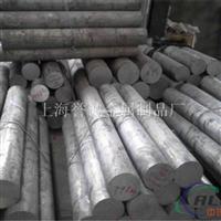 张家港直销6061T6铝板、铝棒6061价格