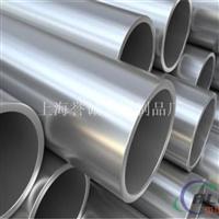批发铝管6063铝管 大口径铝管切割