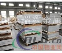 1060工业铝板
