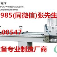 较便宜的断桥铝门窗设备一套要多少钱