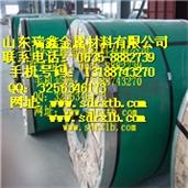 厂家现货供应1060铝板,指针花纹铝板.