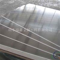 国标优良铝板 铝卷 铝带 保温铝皮