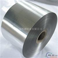 铝卷和铝带的区别有哪些?