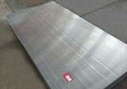 1060环保铝板