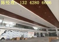 广汽本田4S店室内吊顶铝单板及外墙镀锌钢板