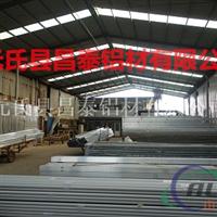长春泵体铝合金型材工业铝合金型材