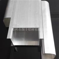 供应电源盒铝型材