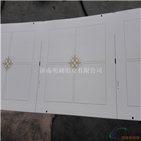 保温铝带  铝天花文铝板铝带