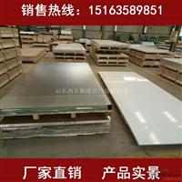 销售铝板 压花花纹防滑铝板 装饰镜面铝板