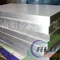 1A99铝板阳较氧化,质优价优
