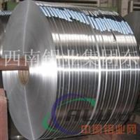 2024硬铝铝箔密度