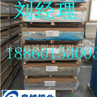鋁卷廠家 濟南保溫鋁卷 鋁板行業價格
