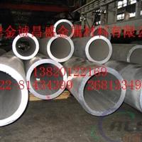 6061.LY12厚壁铝管,河源标准7075T6无缝铝管