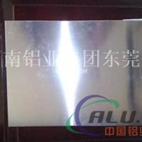 1070镜面铝板,广州直销