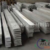 工业铝排 5052环保氧化铝条