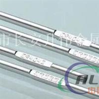 ER5356环保铝焊条 小直径铝焊丝
