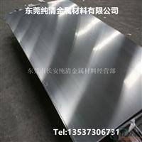5A06国标西南铝板 超宽超厚铝板
