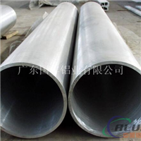 大直径空心铝管