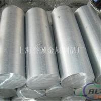 优质硬铝合金AL7075铝合金棒 提供样品