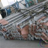 批发高强度耐热铝2024 航天铝材价格