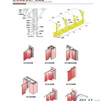 沈阳高隔间型材固定隔断型材活动隔断型材