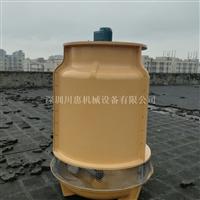 氧化冷水塔