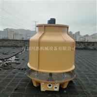 锅炉循环水冷水塔