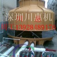 工业圆型冷却塔