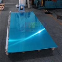 1050鋁板,H14半硬噴砂鋁板卷