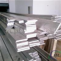4045合金铝排,现货供应