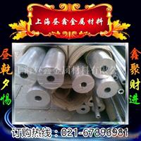 专业供应6061精抽铝管 LD30铝管下料