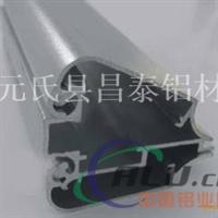 沈阳灯箱铝材超薄灯箱铝材